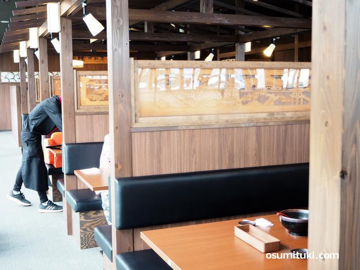 麺場 田所商店 八幡店(店内写真)