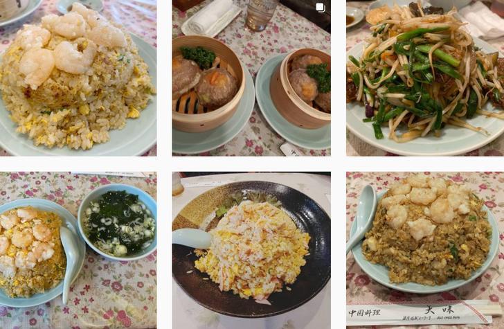 中国料理 大味(インスタグラム)