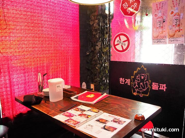 工事現場のフェンスなどを上手に使った韓国風の店内(韓国料理店 限界ヲ突破セヨ)