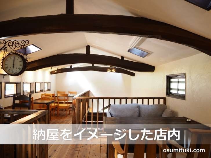 納屋をイメージしたカフェです(cafe HA・RU)