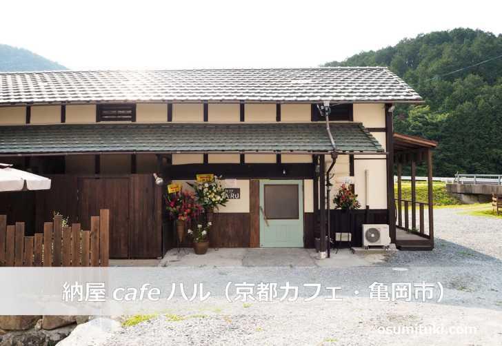 cafe HA・RU(店舗外観写真)