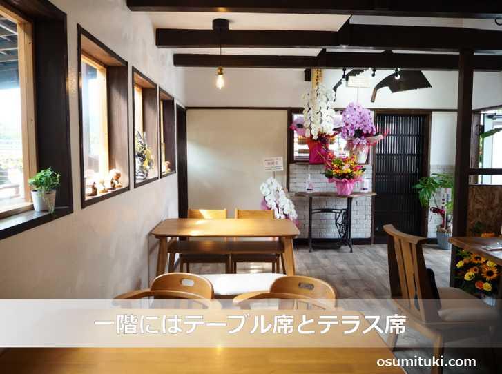 一階にはテーブル席とテラス席があります(cafe HA・RU)