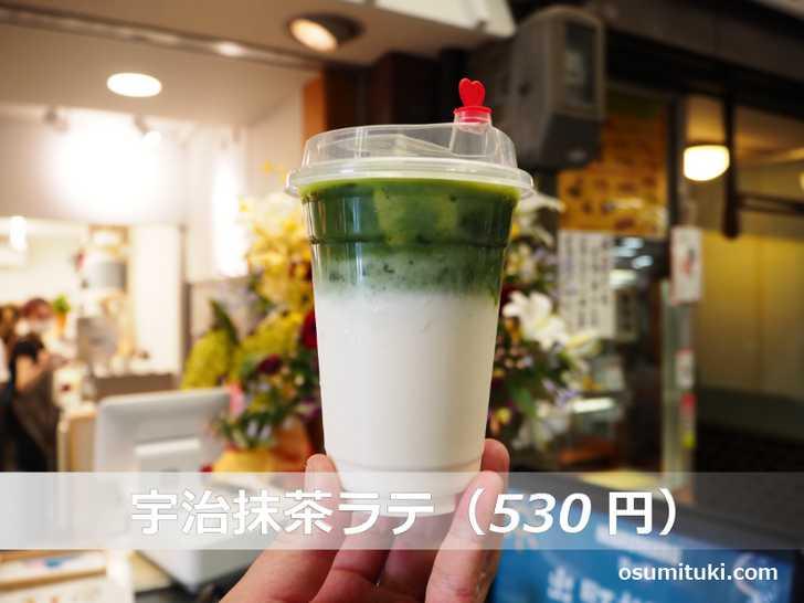 宇治抹茶ラテ(530円)