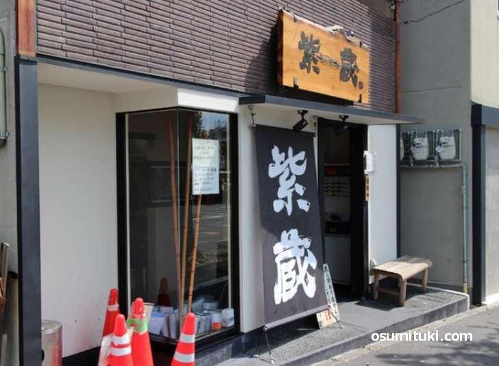 場所は平野神社の北隣