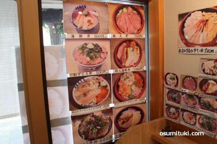 店内には海鮮丼のメニューがたくさん!