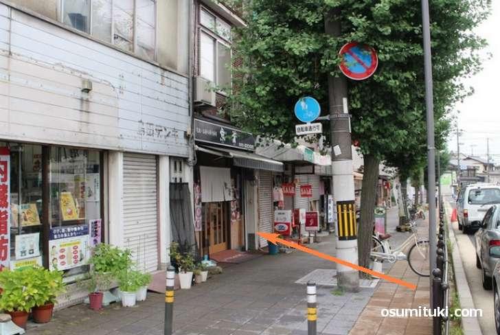 魚楽(ととらく)があるのは京阪「淀駅」すぐ近くです