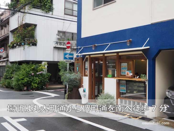 場所は丸太町通から堺町通を南へ徒歩7分(約600m)