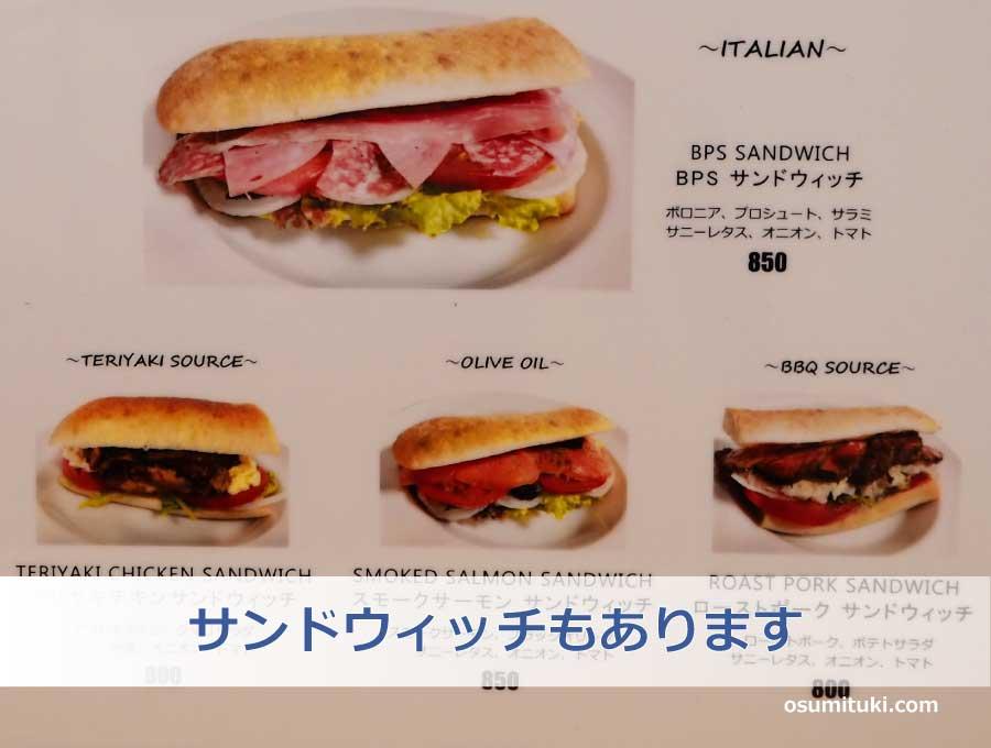 サンドウィッチは4種類(800円~)