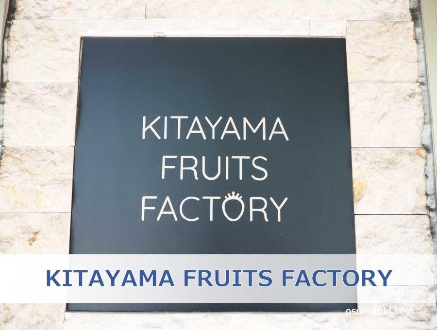 KITAYAMA FRUITS FACTORY