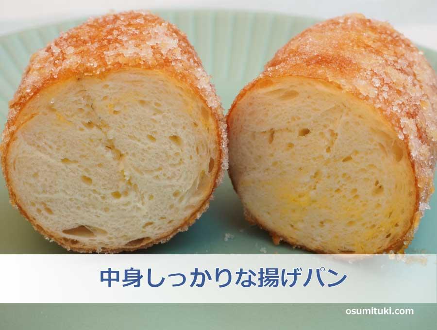 中身しっかり!肉厚な揚げパン