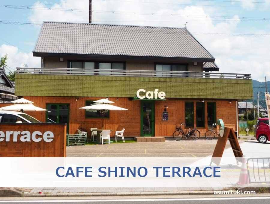 2021年7月21日オープン CAFE SHINO TERRACE