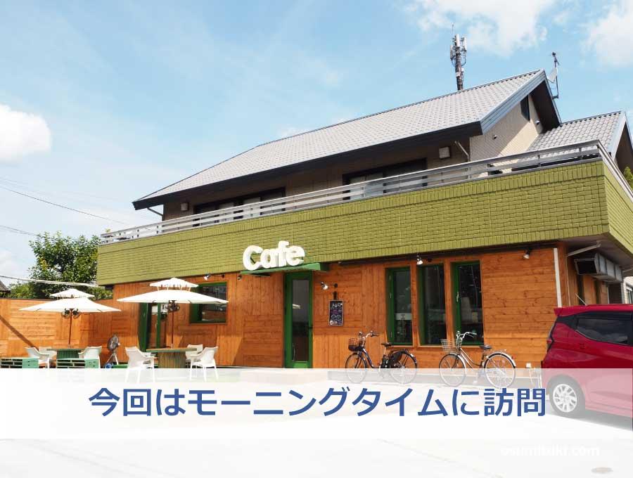 今回は「CAFE SHINO TERRACE」のモーニングを紹介!
