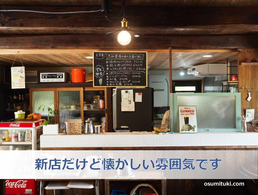 新店だけど懐かしい雰囲気の「ヒヨドリ商店&喫茶」