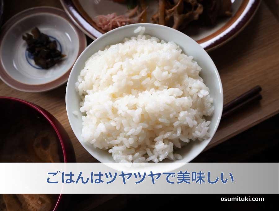 お米は目の前の田んぼで作られた志和賀産清水米(キヌヒカリ)