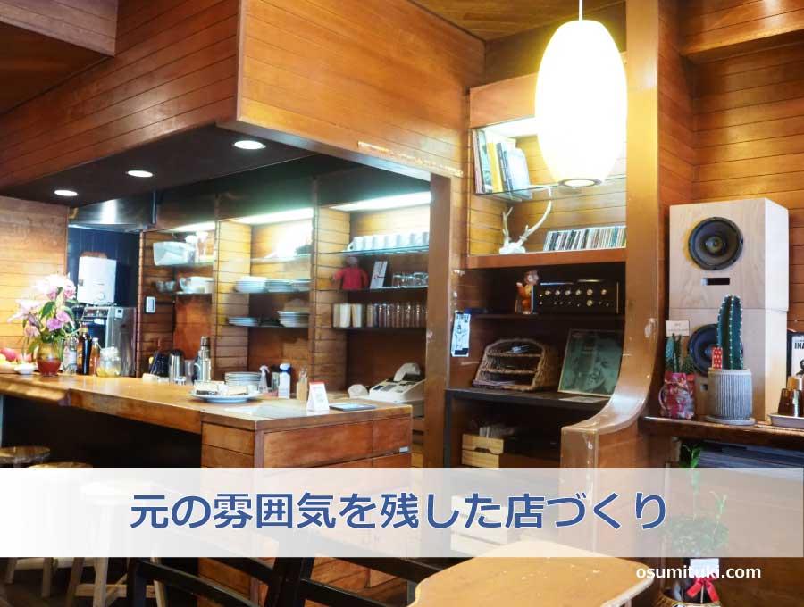 老舗喫茶のレトロな雰囲気を残した店内