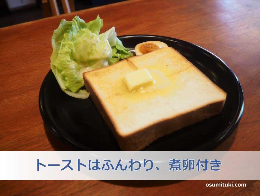 トーストはふんわり(煮卵付き)