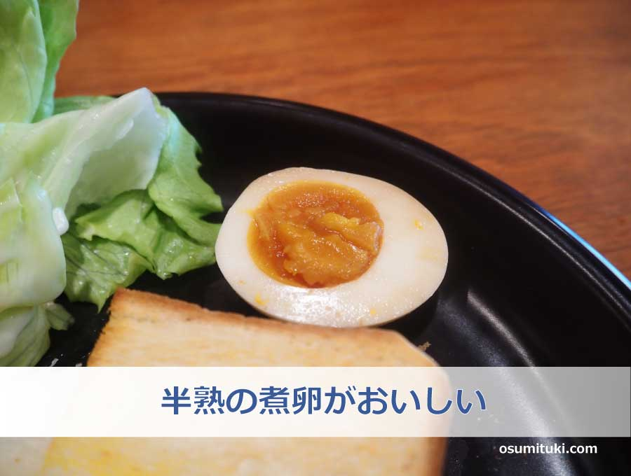 ラーメン屋さんの煮卵みたいで美味しいです