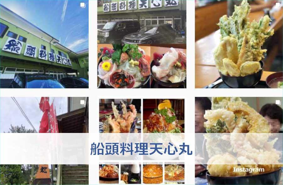 魚が大きすぎる!びっくり天丼の店「船頭料理天心丸」