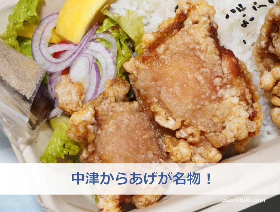 キッチンぼ~ちゃん(左京区)