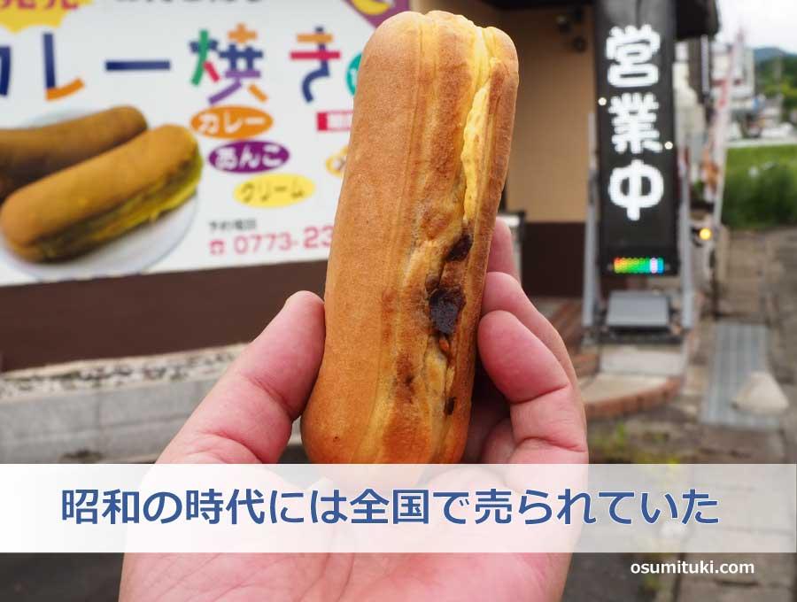 昭和の時代には全国で売られていた