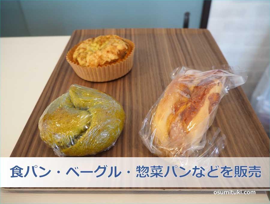 食パン・ベーグル・惣菜パンなどを販売