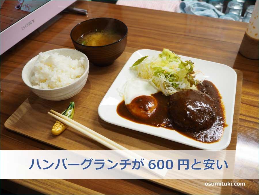 キッチン松(西京区)