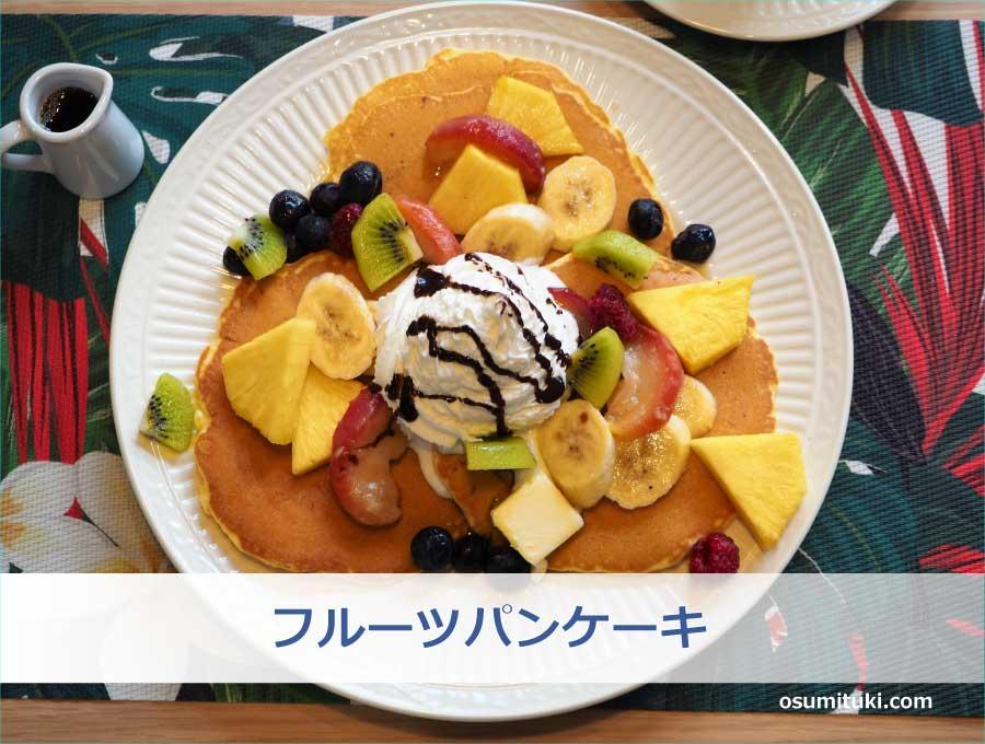 CAFE LUANA(北区)