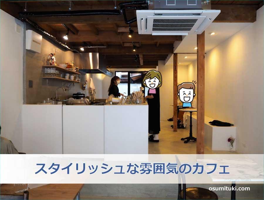 スタイリッシュな雰囲気のカフェ