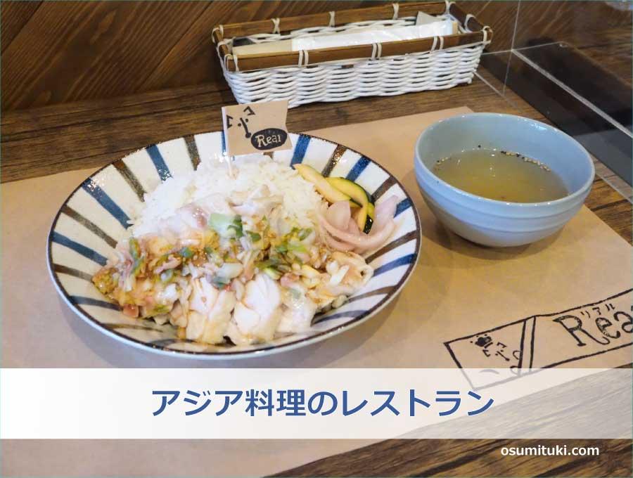 アジア料理のセットチがありました