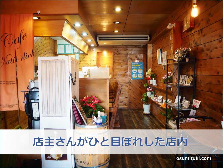 Cafe Naturlich(店内写真)