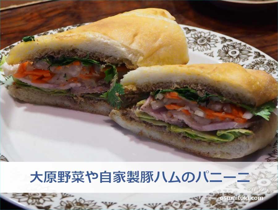 大原野菜や自家製豚ハムのパニーニ