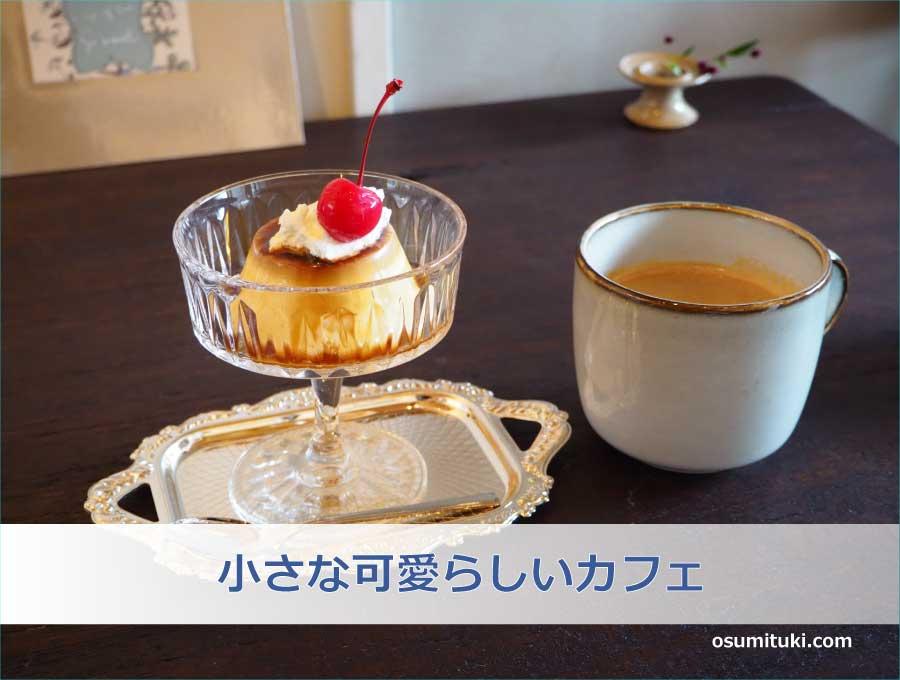 小さな可愛らしいカフェ