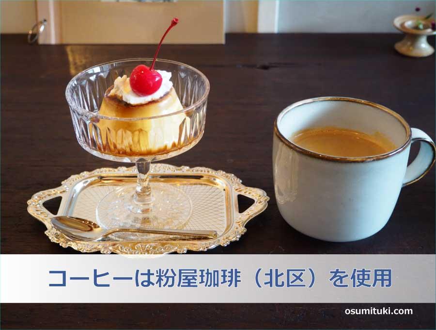 コーヒーは粉屋珈琲の焙煎豆