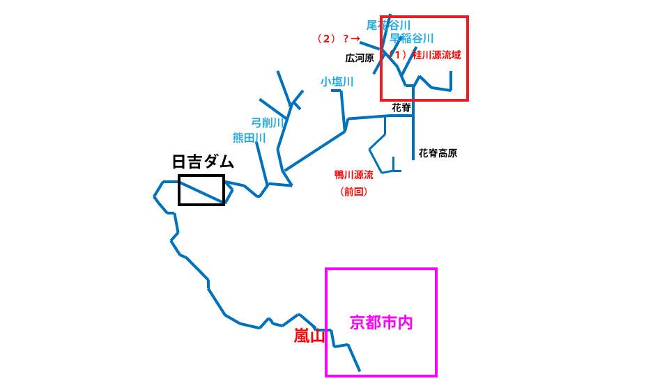 桂川上流域マップ